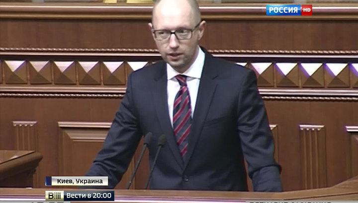 Не по Сеньке шапка: Рада готова отправить в отставку Яценюка с его кабинетом