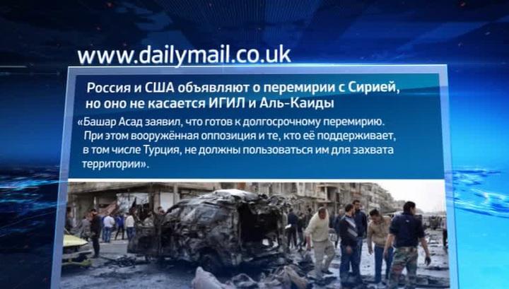 Перемирие в Сирии: западные СМИ разрываются между скепсисом и надеждой