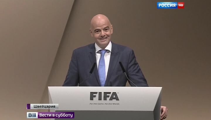 Новым главой ФИФА стал специалист по превращению маленького в большое