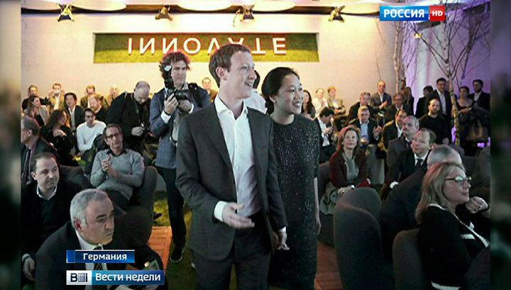 Немецкие власти попросили Цукерберга лучше фильтровать комментарии в Facebook