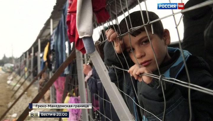 Мигранты идут на прорыв. Европа больше не в состоянии их переваривать