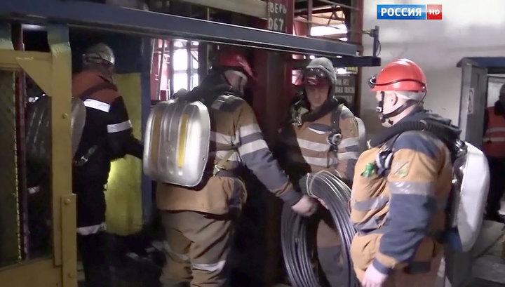 Шахтёры выставили ультиматум Киеву