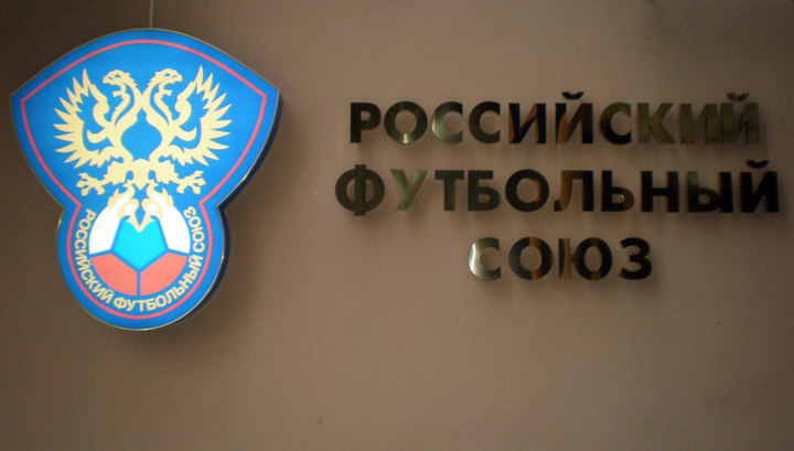 РФС объяснил ФИФА ситуацию с пропавшими допинг-пробами
