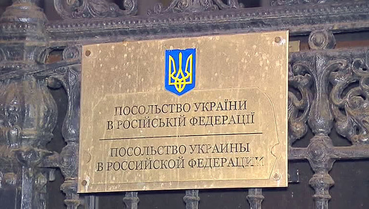 #ЦеЕвропа: в Москве пройдет митинг в поддержку Вышинского
