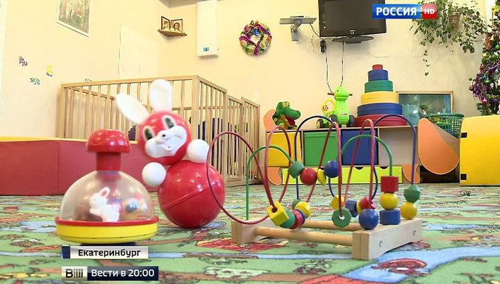Ежовые рукавицы на Урале: работники детдома били умственно отсталых в специальной комнате
