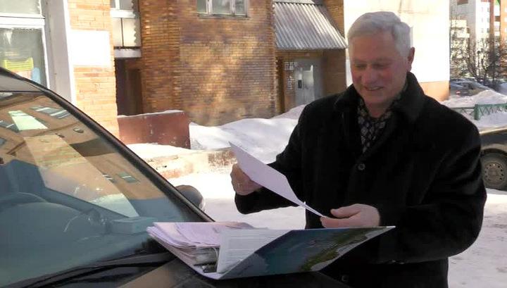 Налоги для пенсионеров в 2021 году в Ярославле