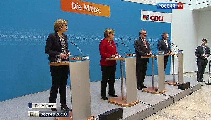 """Правый уклон: Германия предпочла Меркель """"Альтернативу"""""""