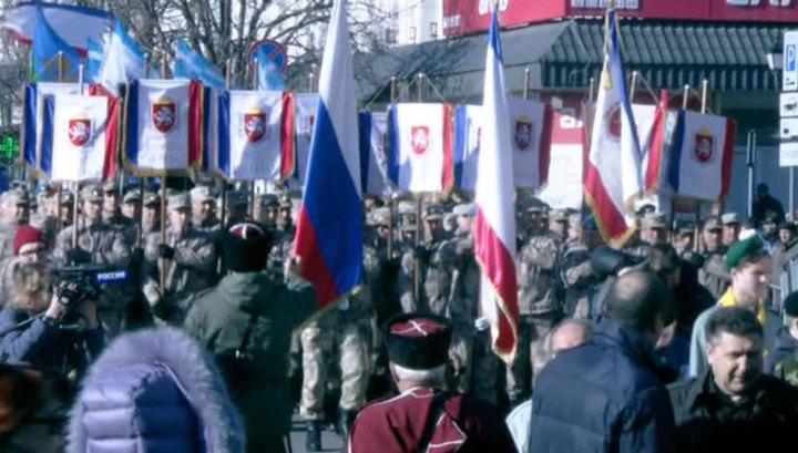 В Крыму отмечают вторую годовщину возвращения в РФ
