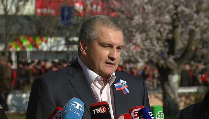 Аксенов: если бы потребовалось, крымчане бы еще сто раз так проголосовали