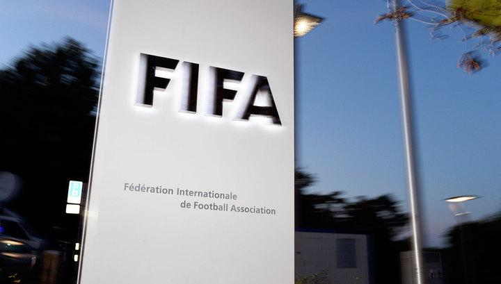 Экс-чиновник ФИФА признал получение денег от Германии после выбора хозяйки чемпионата мира-2006