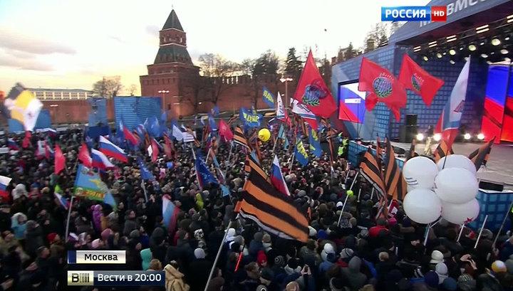 100 тысяч человек отметили единение с Крымом на Васильевском спуске