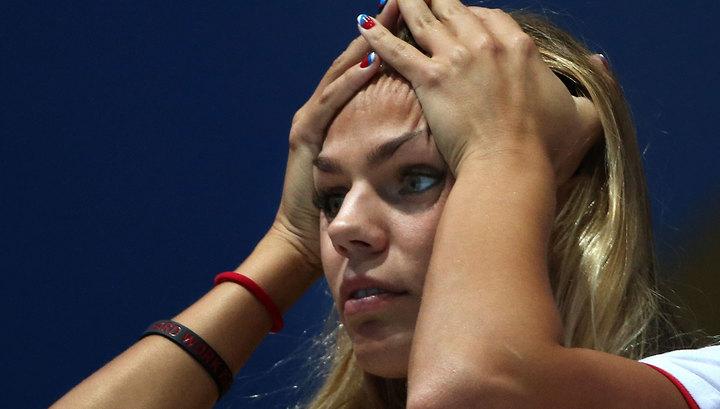 Юлия Ефимова из-за травмы снялась с чемпионата России