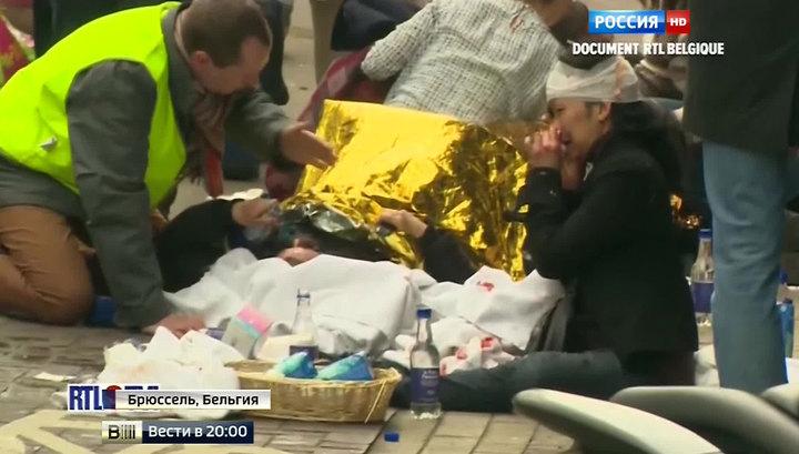 Удар в сердце Европы: в Бельгии объявлен трехдневный траур