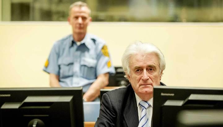 Радован Караджич приговорен к пожизненному сроку