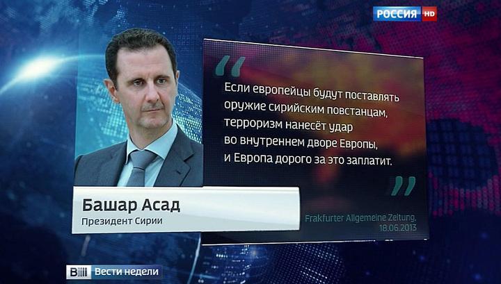 Пророчества Асада и Каддафи сбываются
