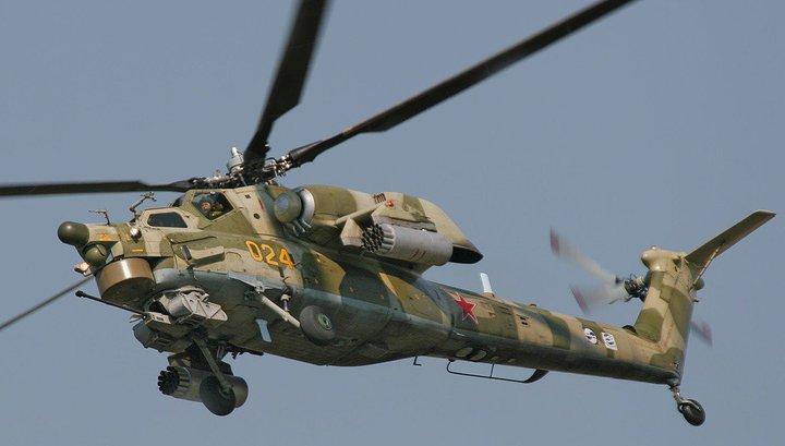 На Кубани разбился вертолет Ми-28