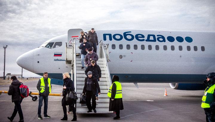 Цена на билет на самолет астрахань москва победа аренда автомобилей в ялте цена