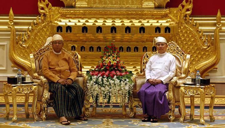Президент Мьянмы ушел в отставку из-за усталости