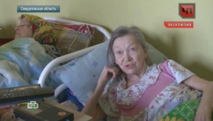 Интернат для инвалидов и пожилых в доме престарелых прошел праздник