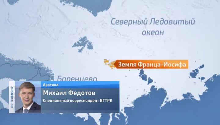 Чеченский спецназ и съемочная группа ВГТРК отрезаны от мира на льдине в Арктике