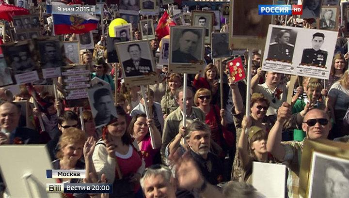 Подготовка к 9 Мая: День Победы вновь объединит россиян