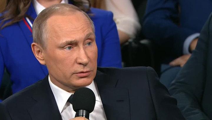 Путин: рано говорить о коренном переломе в Сирии