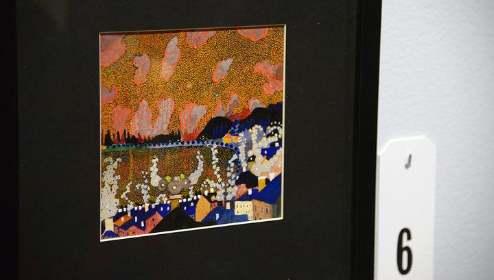 В испанской Малаге открывается выставка произведений Казимира Малевича