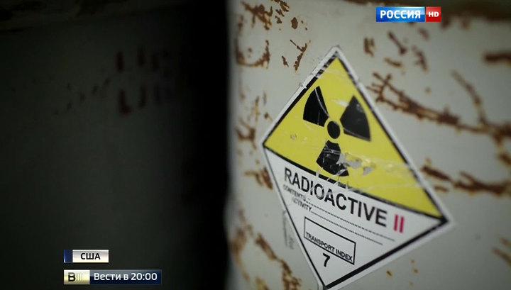 Америка решила надуть Россию на плутонии: Вашингтон пойман на жульничестве