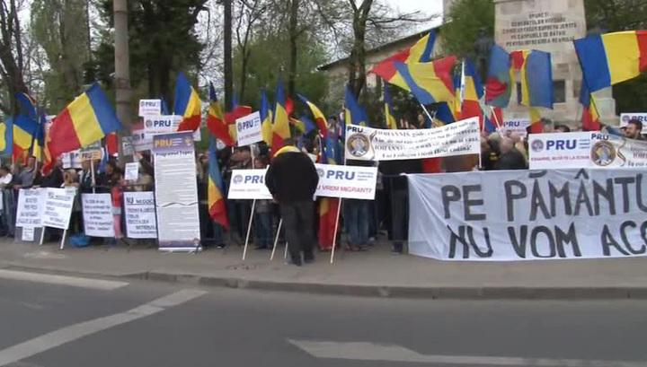 """В Бухаресте прошел митинг против строительства """"мечети Эрдогана"""""""