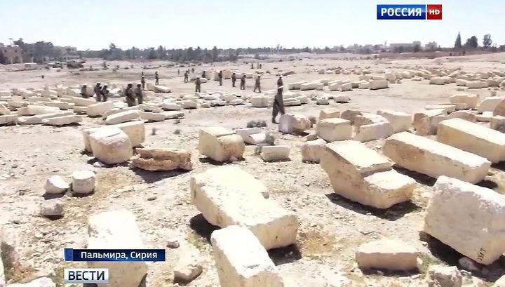 Российские саперы разминировали историческую часть Пальмиры, дело за жилой