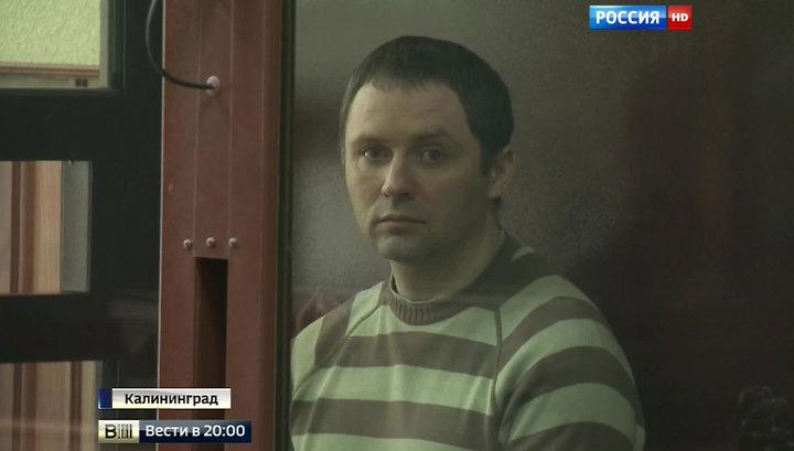 Литовскую разведку на 13 лет лишили источника секретов