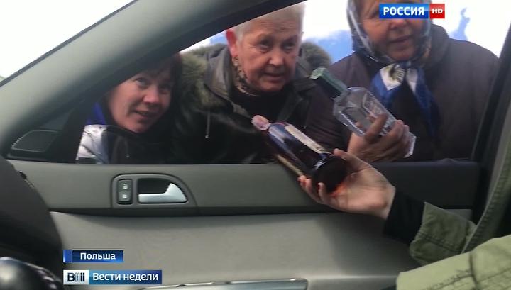 Киев заставил пенсионеров промышлять контрабандой