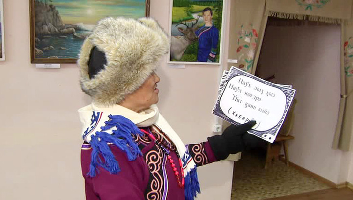 Коренные жители Сахалина вспоминают забытый язык предков