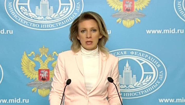 Euronews признал, что Захарова была права
