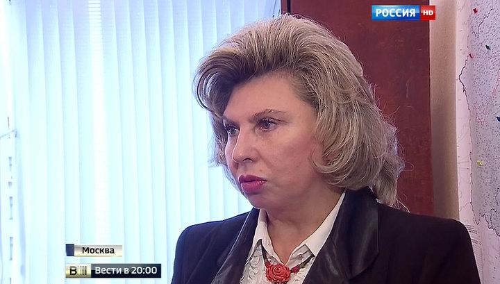 Кандидатура утверждена: генерал-майор МВД стала новым омбудсменом России