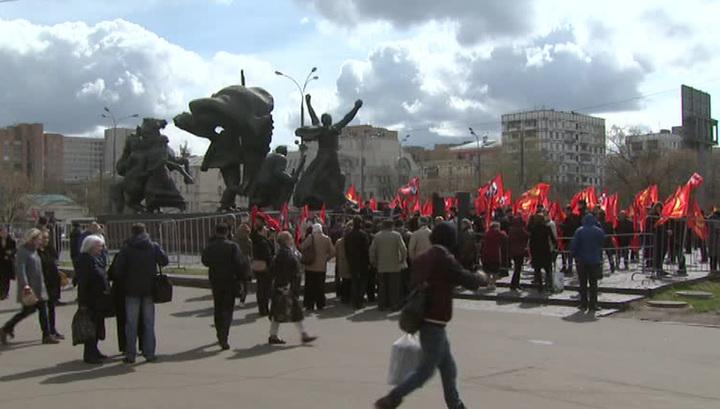 """В день рождения Ленина """"Коммунисты России"""" устроили митинг против капитализма"""