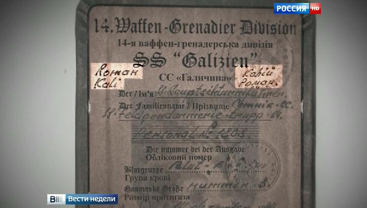 США поступают с Украиной по заветам Гитлера
