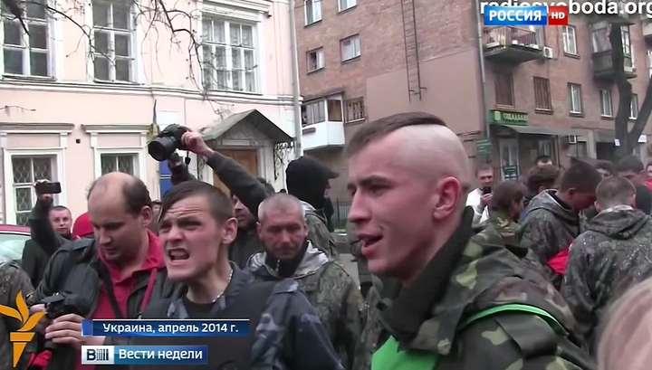 Пощечина демократии: на Украине нацизм становится госидеологией