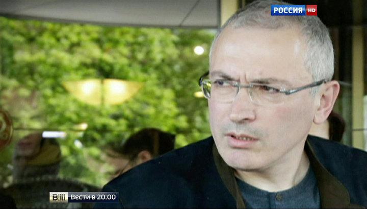 В папку с красным углом: Интерпол запросил у Генпрокуратуры документы на Ходорковского