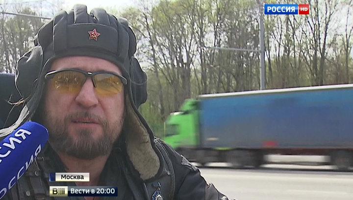 """""""Ночные волки"""" взяли курс на Берлин: польские запреты байкерам не страшны"""