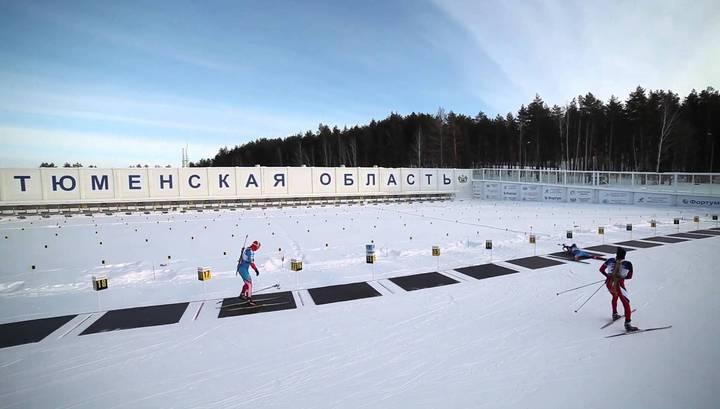 Российский этап Кубка мира по биатлону исключен из программы сезона