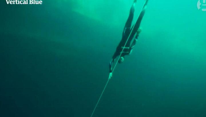 Новозеландец установил мировой рекорд по дайвингу без акваланга