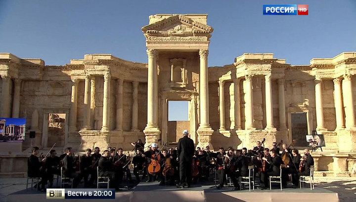 Акция памяти и мира: оркестр под управлением маэстро Гергиева дал концерт в Пальмире