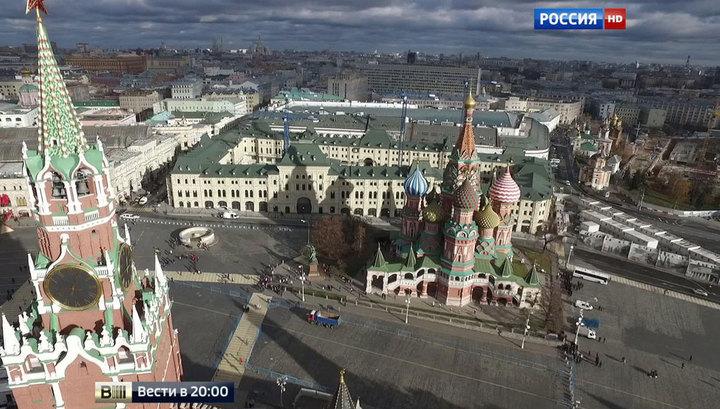 Московский Кремль открылся с нового ракурса