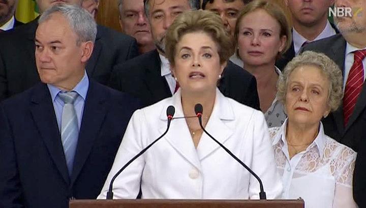 Полгода отставки: вернется ли Дилма Роуссефф на вершину власти в Бразилии