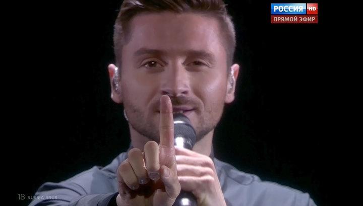 скачать песню сергея лазарева с евровиденья 2018