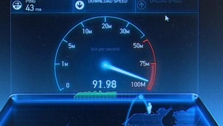 На Колыму пришел скоростной Интернет
