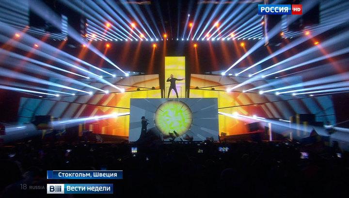 """Money talks: мнение зрителей организаторов """"Евровидения"""" не волнует"""