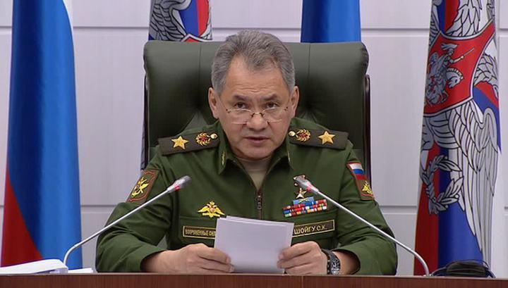 Шойгу рассказал об увеличении интенсивности военных учений