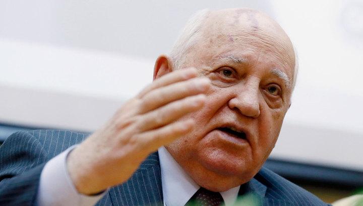 Горбачев призвал Трампа почитать Путина